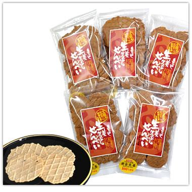昔なつかし生姜かつぶしせんべい(小袋 ×5個セット)